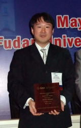 国際薬物動態学会(ISSX) New Investigator Award 2008 Asian Pacific Region