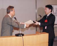 東京テクノフォーラム ゴールドメダル賞